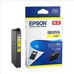 (まとめ)エプソン インクカートリッジ IB09シリーズ イエロー 純正 IB09YA 1個【×3セット】