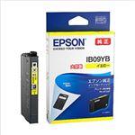(まとめ)エプソン インクカートリッジ IB09シリーズ イエロー 大容量インク 純正 IB09YB 1個【×2セット】