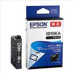 エプソン インクカートリッジ IB10シリーズ ブラック 純正 IB10KA 1個