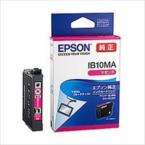 (まとめ)エプソン インクカートリッジ IB10シリーズ マゼンタ 純正 IB10MA 1個【×3セット】 - 拡大画像