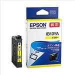 (まとめ)エプソン インクカートリッジ IB10シリーズ イエロー 純正 IB10YA 1個【×3セット】