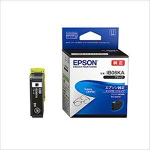 (まとめ)エプソン インクカートリッジ ブラック 純正 IB06KA 1個【×2セット】 - 拡大画像