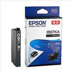 (まとめ)エプソン インクカートリッジ IB07シリーズ ブラック 純正 IB07KA 1個【×2セット】