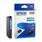 (まとめ)エプソン インクカートリッジ IB07シリーズ シアン 純正 IB07CA 1個【×3セット】