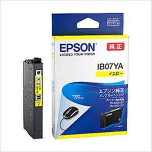 (まとめ)エプソン インクカートリッジ IB07シリーズ イエロー 純正 IB07YA 1個【×3セット】 - 拡大画像