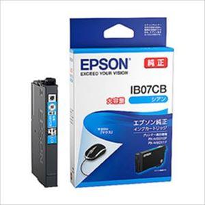 エプソン インクカートリッジ IB07シリーズ シアン 大容量インク 純正 IB07CB 1個 - 拡大画像