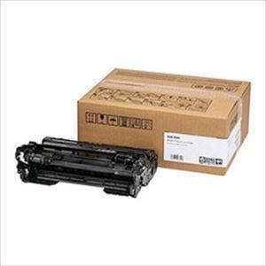 リコー RICOH ドラムユニットP500 ブラック 純正 514205 1個 - 拡大画像