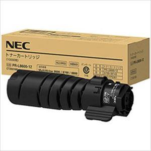 NEC トナーカートリッジ ブラック 純正 PR-L8600-12 1個 - 拡大画像