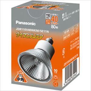 パナソニック ハロゲン電球 ダイクロプレミア 40W80形 中型E11口金 JDR110V40WKM5E11N 1個 - 拡大画像