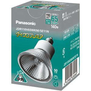 パナソニック ハロゲン電球 ダイクロプレミア 65W140形 中型E11口金 JDR110V65WKM5E11N 1個 - 拡大画像