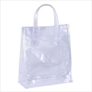 ハピラ シースルーバッグ B5ワイド 透明 1パック(10枚入) - 拡大画像
