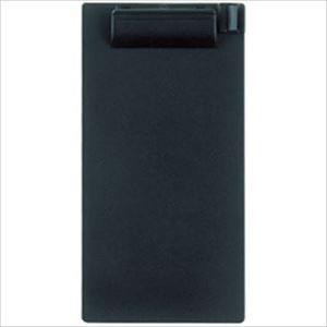 (まとめ)セキセイ SEDIA クリップボード 伝票サイズ ブラック 1個【×10セット】 - 拡大画像