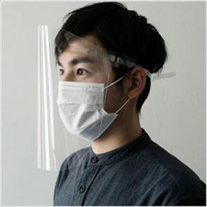 (まとめ)石川樹脂 フェイスシールド PET紐 1袋(10枚入) 【×2セット】 - 拡大画像