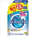 (まとめ)ライオン トップ スーパーNANOX 詰替特大 1パック(900g) 【×2セット】
