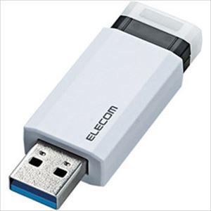 (まとめ)エレコム USBメモリ ノック式USB3.1(Gen1)対応 白 32GB MF-PKU3032GWH 1個【×2セット】 - 拡大画像