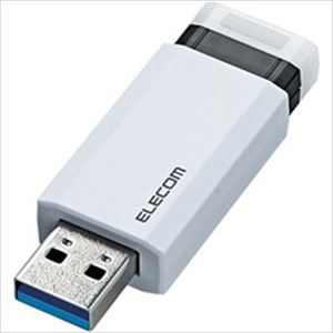 エレコム USBメモリ ノック式USB3.1(Gen1)対応 白 64GB MF-PKU3064GWH 1個 - 拡大画像