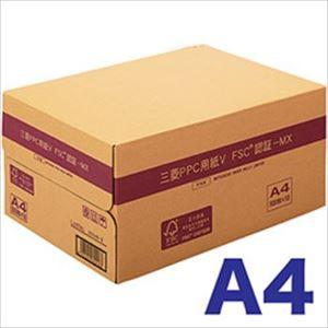 三菱製紙 三菱PPC用紙V-MX A4 1箱(500枚×10冊) - 拡大画像