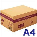 三菱製紙 三菱PPC用紙V-MX A4 1箱(500枚×10冊)