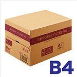 三菱製紙 三菱PPC用紙V-MX B4 1箱(500枚×5冊)