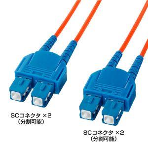 サンワサプライ 光ファイバケーブル(5m) HKB-CC6-5K - 拡大画像