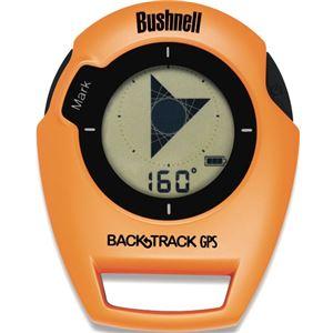 Bushnell(ブッシュネル) GPSナビゲーター バックトラックG2オレンジ【日本正規品】 BL360413 - 拡大画像