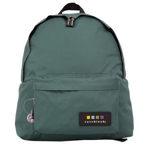 nano block(ナノブロック) daypack デイパック NB001 グリーン - 旅行グッズ特集