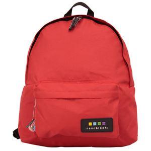 nano block(ナノブロック) daypack デイパック NB001 レッド - 旅行グッズ特集