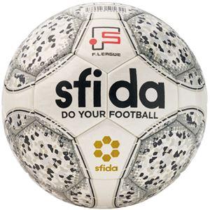 SFIDA(スフィーダ) フットサルボール 4号球 INFINITO II PRO ホワイト BSFIN11 - 拡大画像