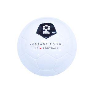 SFIDA(スフィーダ) ミニボール Message To You 06  ホワイト BSFMTU06 - 拡大画像