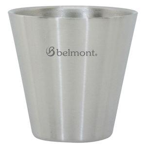 belmont(ベルモント)チタンダブルプライムカップ 400ml - 拡大画像