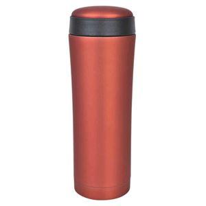 belmont(ベルモント)銀抗菌ステンレス 真空二重ボトル レッド(RD)広口形 500ml