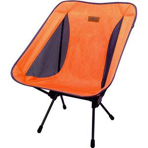 ラッセチェアー/アウトドアチェア 【オレンジ】 耐荷重200kgまで snowline スノーライン 〔キャンプ 登山 トレッキング〕 - 拡大画像