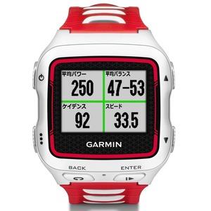 GARMIN(ガーミン) Fore Athlete920XTJ WhiteRed【日本正規品】117433 - 拡大画像