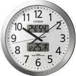 電波時計 アナログ 壁掛け プログラムカレンダー404