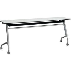 デリカフラップテーブル ラフィスト RFT-1845R-W ホワイト