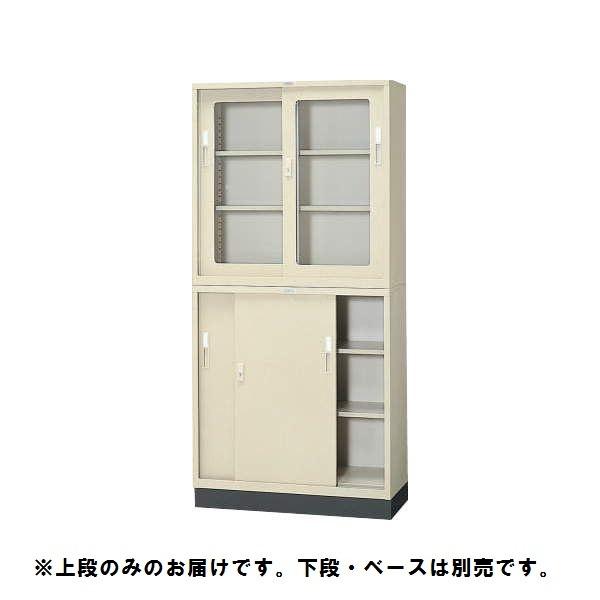 【上段のみ】スチール書庫 No.535N アイボリー
