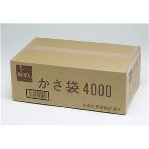 傘袋 KP-F4000 - 拡大画像