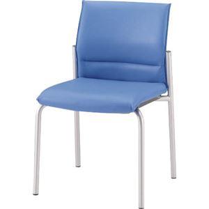 ミーティング用チェアー No.4100S ブルー