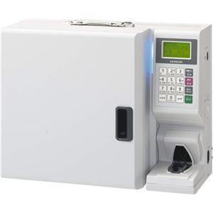 指静脈認証型鍵管理装置 UB Keyshield TS-E491-KEY-50C - 拡大画像
