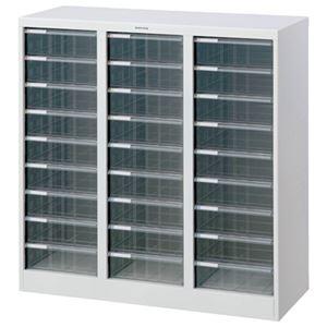 ナカバヤシ アバンテV2 フロアケース スチール 書類ケース 書類棚 A4×3列 AF-M27  白