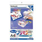 (業務用セット)ナカバヤシ プリマグシート マグネットシート A4 3枚入 JPMAG-A4【×5セット】