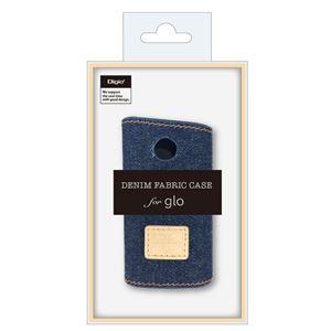 (業務用3セット) Digio2 glo用 デニムファブリックケース GLO02 ブルー SZC-GLO02BL