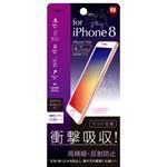 (業務用3セット) Digio2 iPhone 8用 液晶保護フィルム マット仕様/衝撃吸収/高精細・反射防止 SMF-IP172FPG