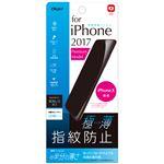 (業務用5セット) Digio2 iPhone X用 液晶保護フィルム 極薄/指紋防止 SMF-IP171FLST