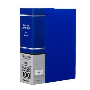 (業務用5セット) ポケットアルバム フォトグラフィリア ブルー PHKG-101B
