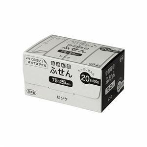 (業務用5セット) パッケージ付箋 75x25mm 20P FSP7525-20P ピンク