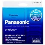 Panasonic(パナソニック) 充電式ニッケル水素電池 エネループ急速充電器セット(単3・単4形兼用) K-KJ21MCC40 1セット