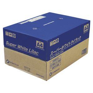 王子製紙 スーパーホワイトライラック SWLA4 500枚×10冊 - 拡大画像