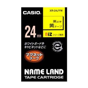 (業務用セット) カシオ ネームランド用テープカートリッジ マグネットテープ 1.5m XR-24JYW 黄 黒文字 1巻1.5m入 【×2セット】