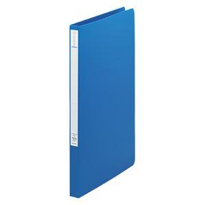 (業務用セット) リヒトラブ スーパーパンチレスファイル A4判タテ型(背幅20mm) F-347U-20 ブルー 1冊入 【×10セット】 - 拡大画像